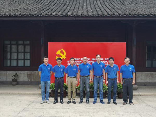 公司党支部组织全体党员参观学习