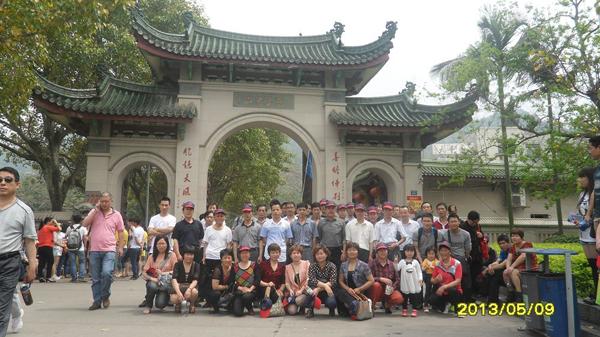 宁波甬孚纺机有限公司组织员工于厦门观光旅游
