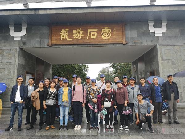 我司组织员工于衢州观光旅游
